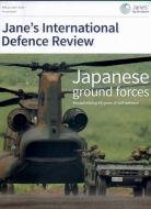 Janes International Defence Review Februar2019_1_naslovnica