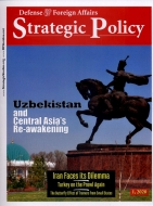1Defense_Foreign_Affairs_Strategic_policy_Januar_2020_naslovnica