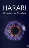 1Harari_naslovnica
